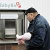 Šumperk - zakladatel babyboxů Ludvík Hess           foto: Nemocnice Šumperk