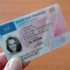 Řidičský průkaz si do konce října si zatím nevyměnilo 222 tisíc lidí     zdroj foto: MD