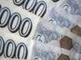 Finta na seniora! Podvodníci chtěli uhradit dluh po zemřelé manželce
