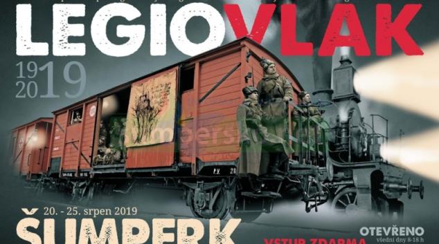 """Legiovlak """"mobilní muzeum na kolejích"""" v Šumperku"""