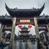 Šumperský klášterní kostel obohatí výstava fotografií Šanghaje  zdroj foto: mus
