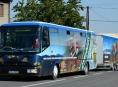 Speciální autobusy do hor pojedou od 1. června