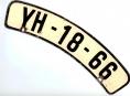 Unikáty jsou k vidění v Muzeu silnic ve Vikýřovicích