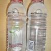 Nevyhovující nápoj                             zdroj foto: SZPI