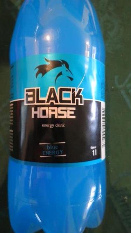 Black Horse zdroj foto: SZPI